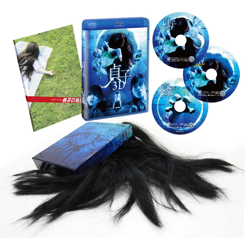 영화 '사다코3D' 블루레이 패키지 상품 구성 사진