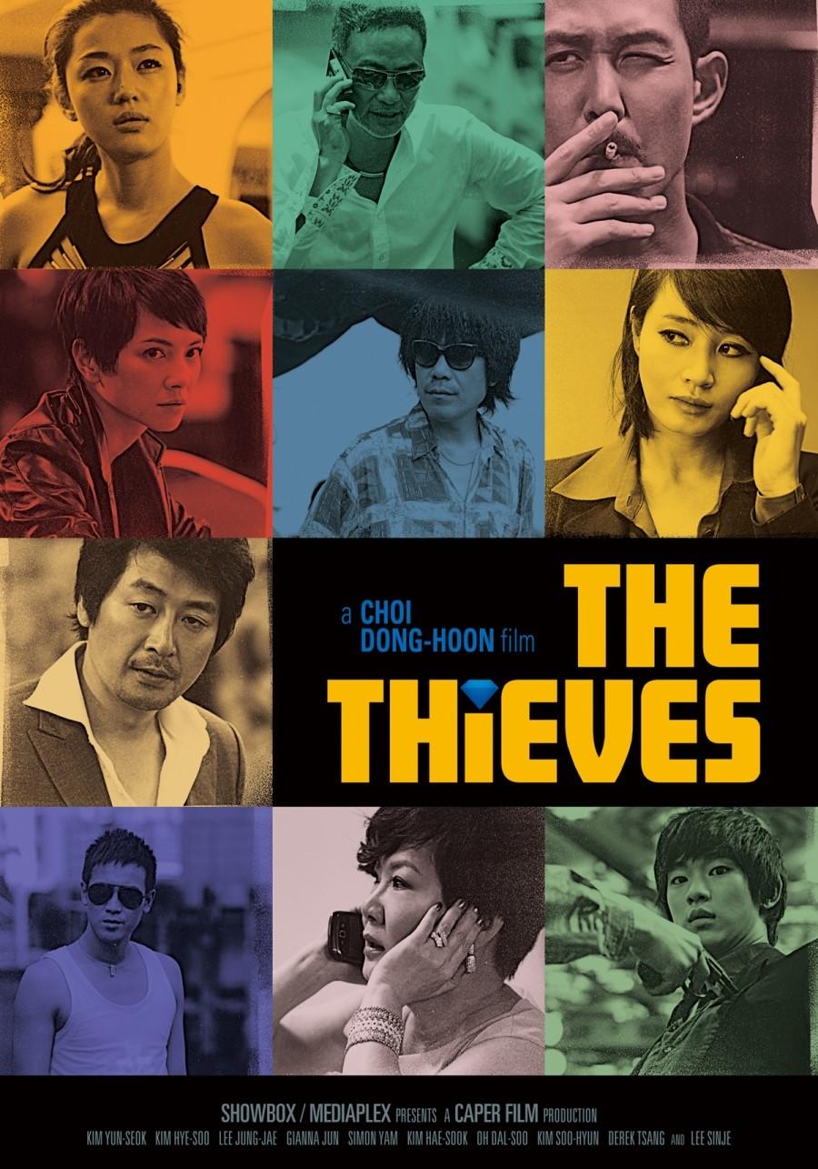 도둑들(2012); 배우 얼굴에 대한 아줌마 수다