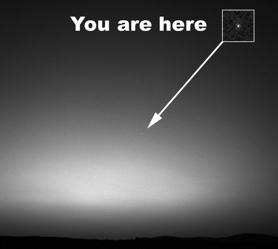 화성에서 본 지구