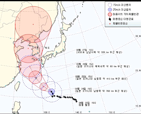 태풍[볼라벤] 북상...태풍특보 전국으로 확대