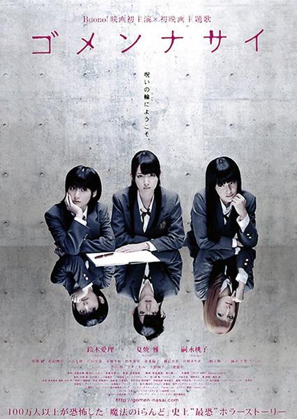 베리즈코보(Berryz工房),보노(Buono!)의 영..