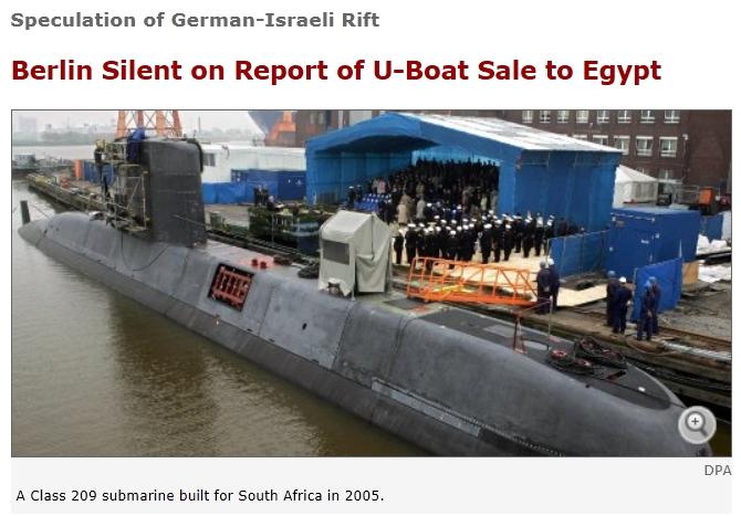 """""""이스라엘,이집트 그리고 독일 유보트?"""""""