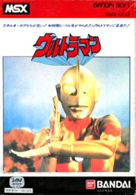 [MSX] 울트라맨 (ULTRAMAN, 1984, BANDAI)