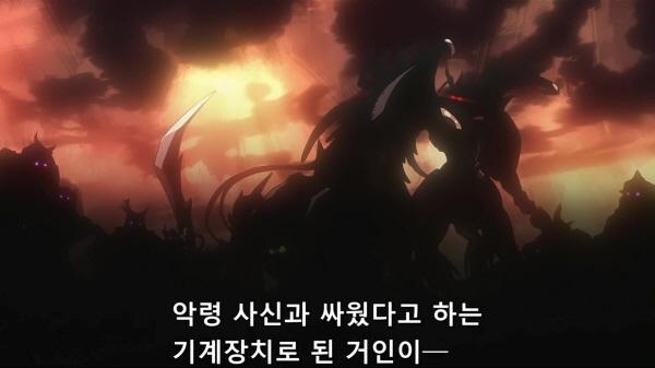 2차 슈퍼로봇대전 OG 충격적 떡밥!!!!!!!!!!!!