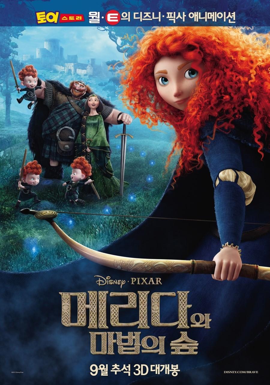 Pixar의 신작<Brave(국내제목: 메리다와 마법의..