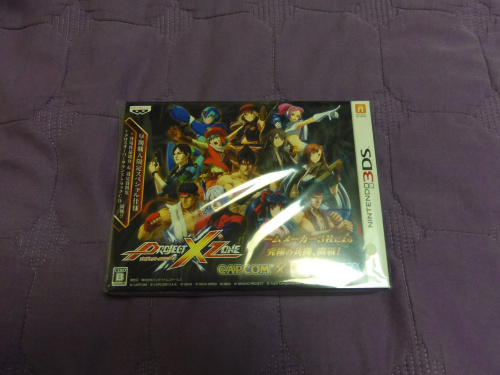 (3DS) 프로젝트 X(크로스) 존 도착.