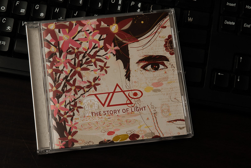 The Story Of Light - Steve Vai / 2012