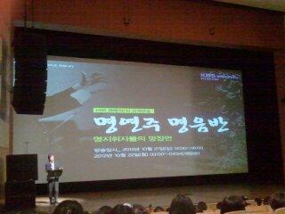 명연주 명음반 특집 공개방송 2012.10.16.