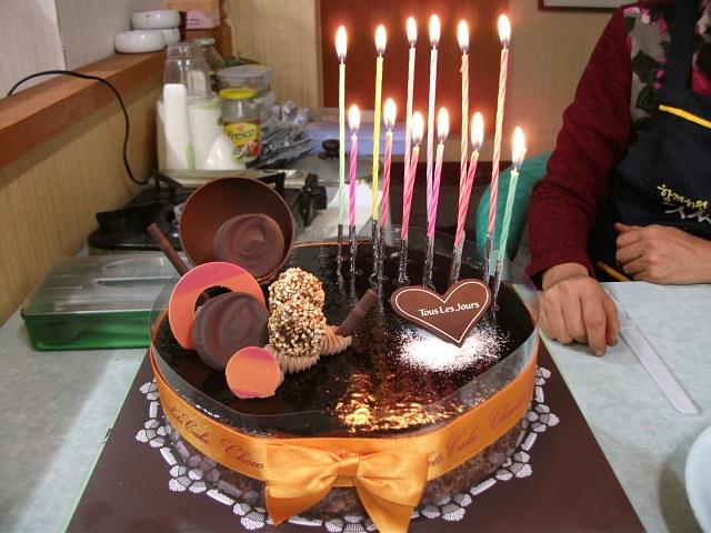아버지 생신 기념 케이크 파티