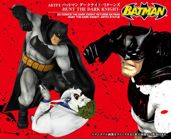 """코토부키야 - ARTFX 배트맨 """"Hunt the Dark Kni.."""